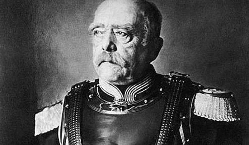 Бисмарк: «Никогда не трогайт…