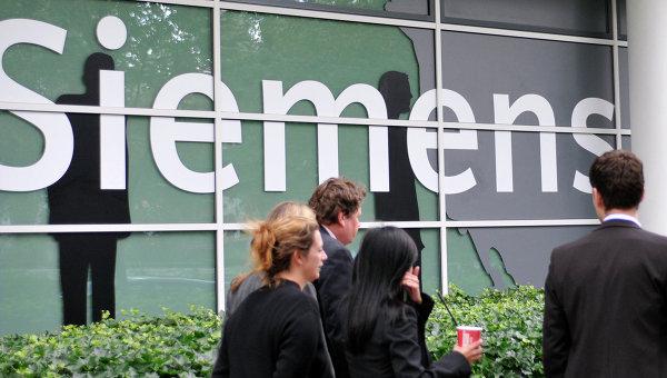 Siemens намерена инвестировать в электроэнергетику Египта $10 млрд