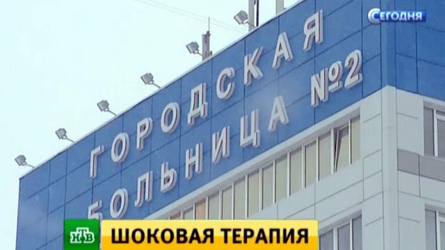 Запись к врачу в г. хабаровске