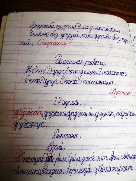 О почерке или опять школа 20 века vs школа 21 века