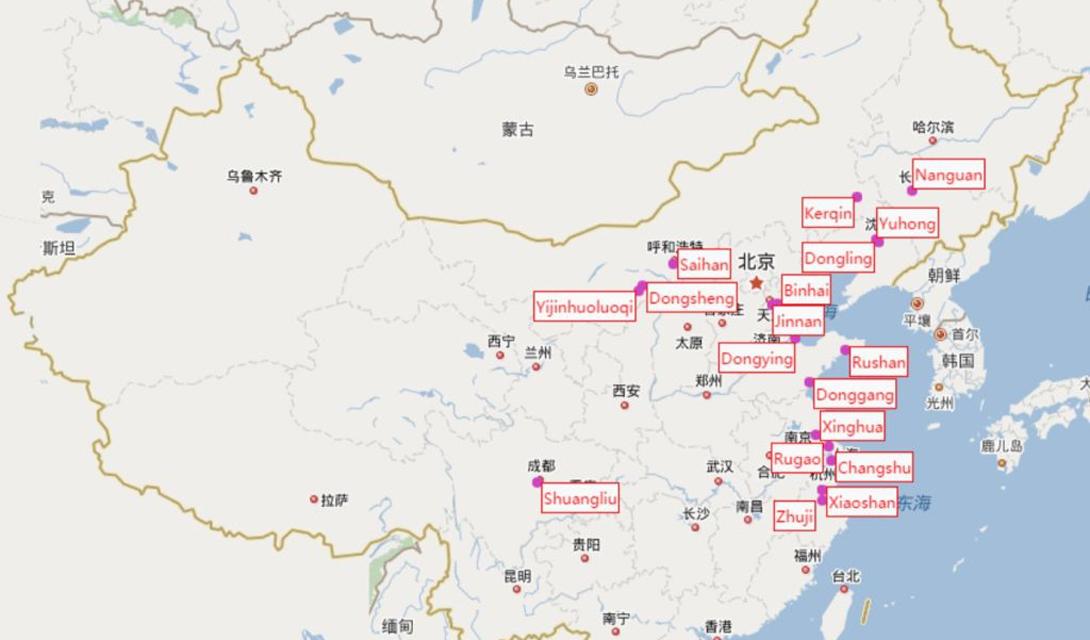 Что скрывают китайские город…