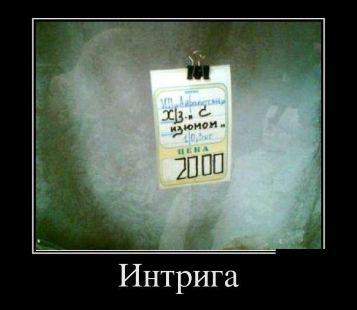 http://mtdata.ru/u25/photoB77F/20535187934-0/original.jpg#20535187934