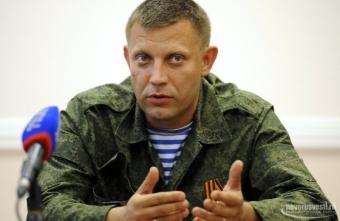 Заявление Захарченко на пресс-конференции в Дебальцево