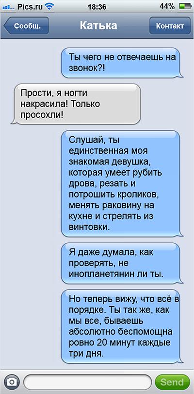 http://mtdata.ru/u25/photoB7A7/20690247522-0/original.png#20690247522