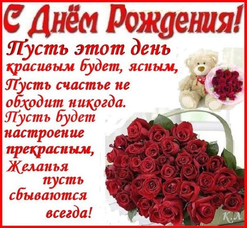 Короткие поздравления с днем рождения бабушке 57