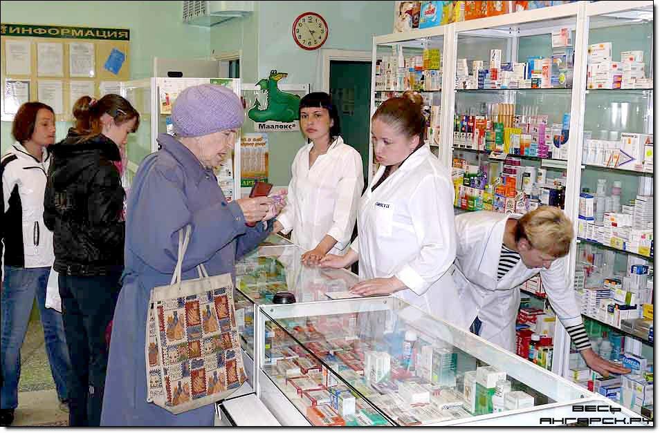 Как не разориться в аптеке?