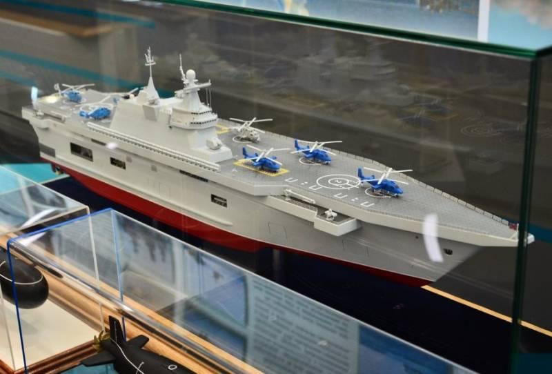 Перспективный УДК сможет нести малые корабли на воздушной подушке
