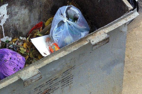 Мобильного пункта раздельного сбора отходов