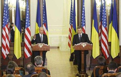 Байден: США выделят Украине еще $190 млн финпомощи