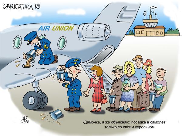 """ЮМОР :Авиакомпания """"Долболет"""""""