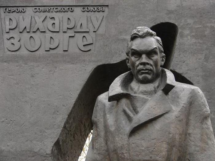 Рихард Зорге - Герой Советского Союза