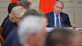 Видео - Президент России