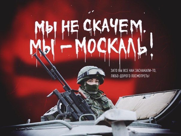 Есть ли армия России на Украине ?