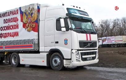 В Донбасс отправилась 51 колонна МЧС с гуманитарной помощью
