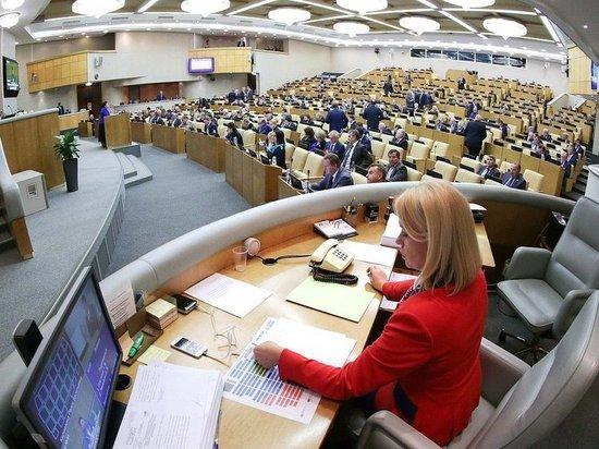 Впервые в истории Госдума «т…