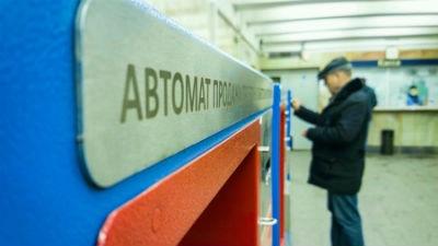 Проезд в московском метро в 2016 году подорожает на 7%