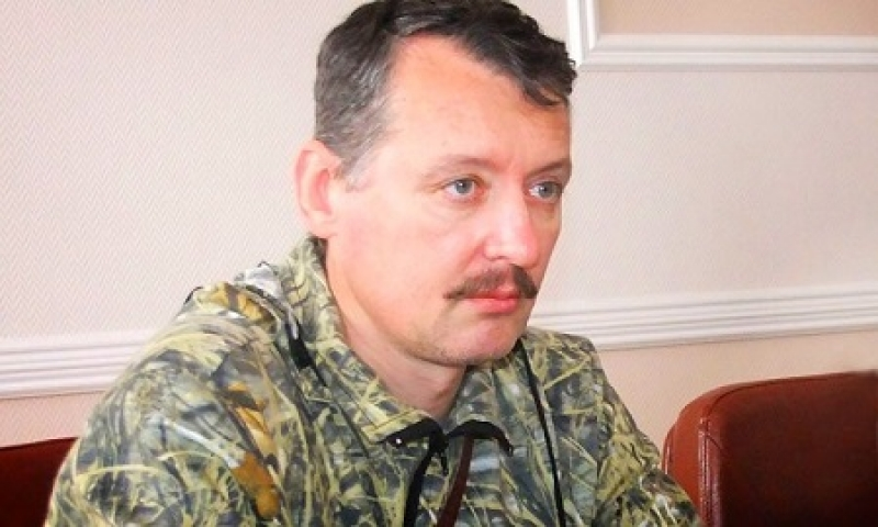 Украинская разведка: на место погибшего Захарченко Кремль поставит Гиркина