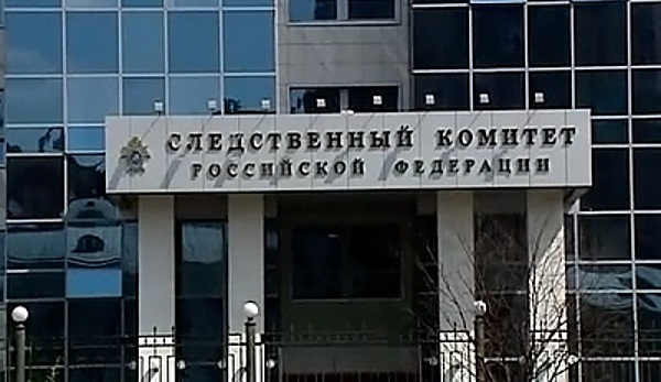 СКначал проверку пофакту задержки рейсов авиакомпании «ВИМ-Авиа»