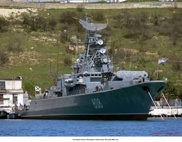 """Россия заявила о проведении на этой неделе """"военных игр"""" в территориальных водах Средиземноморья"""