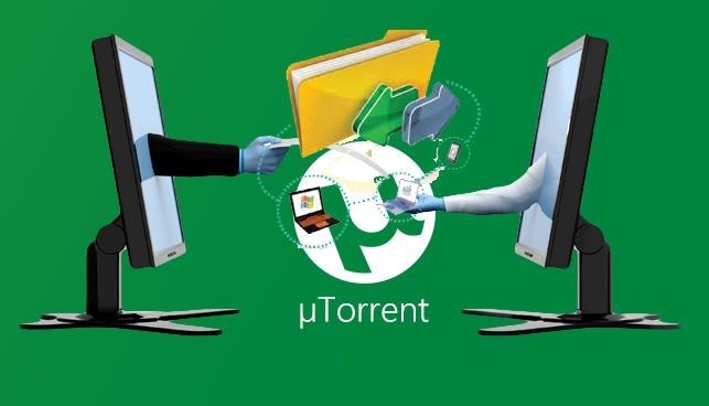 Как передать файл через Интернет. uTorrent