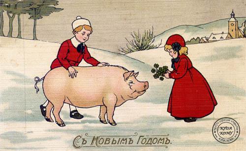 С Новым годом! Дореволюционные российские новогодние открытки