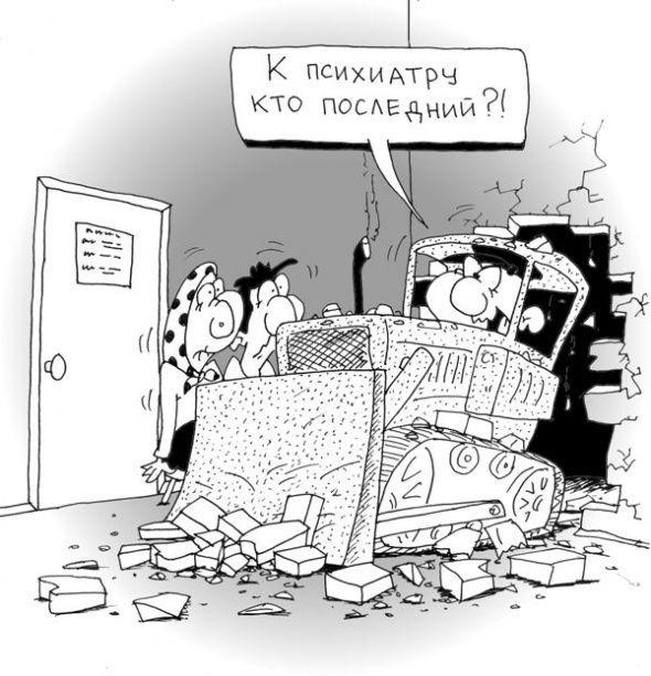 Смешные и прикольные карикатуры карикатура, юмор