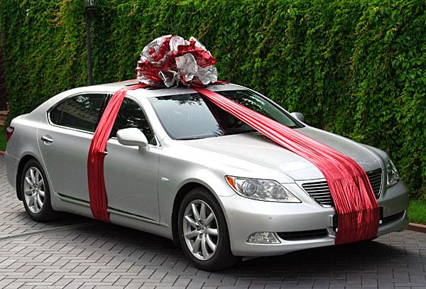 Подарок автомобиль на день рождения картинки 28