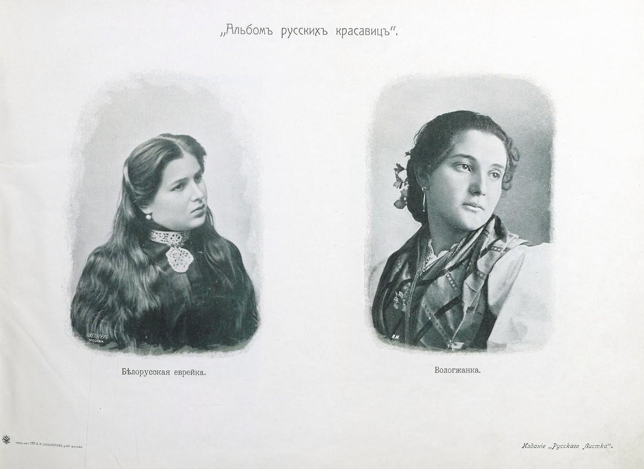 Русские красавицы фото настоящая русская красавица 13 фотография