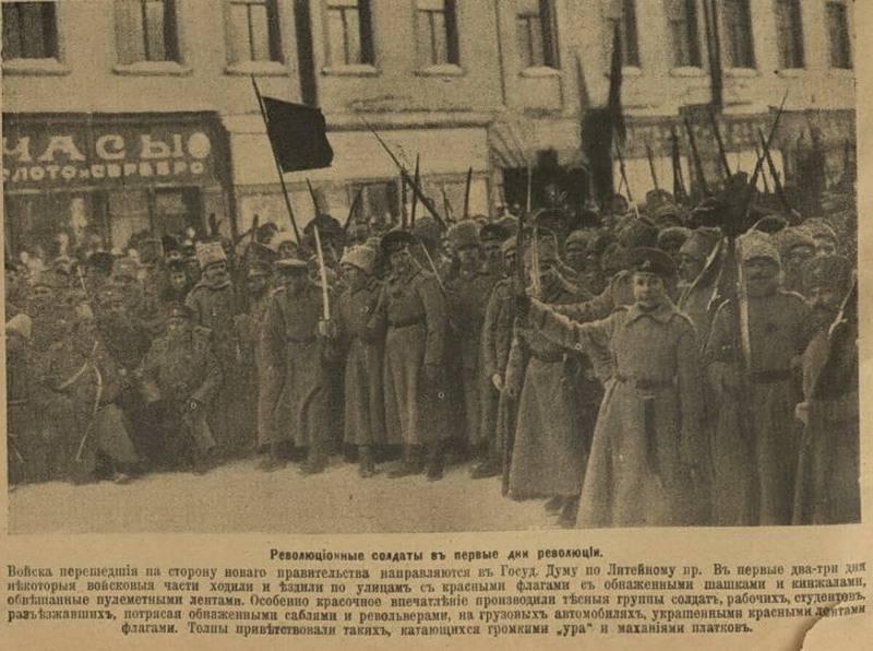 «Отравленное перо». Губернская печать от Февраля к Октябрю и первых лет победы большевизма… (Часть 8)