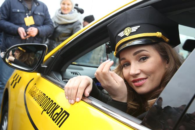 ног удобство знаменитости которые работали в такси подлежат кредиты