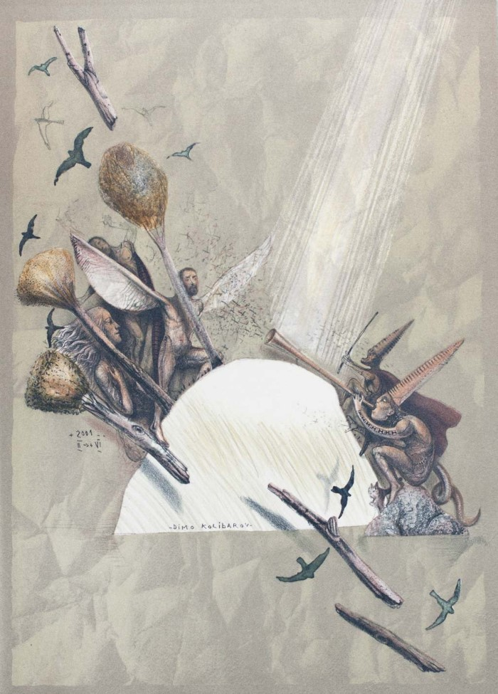Болгарский художник-график