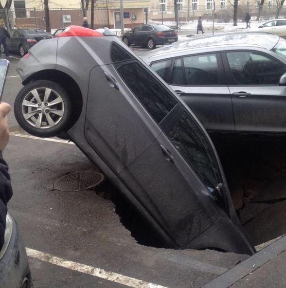 Смотри где паркуешься!