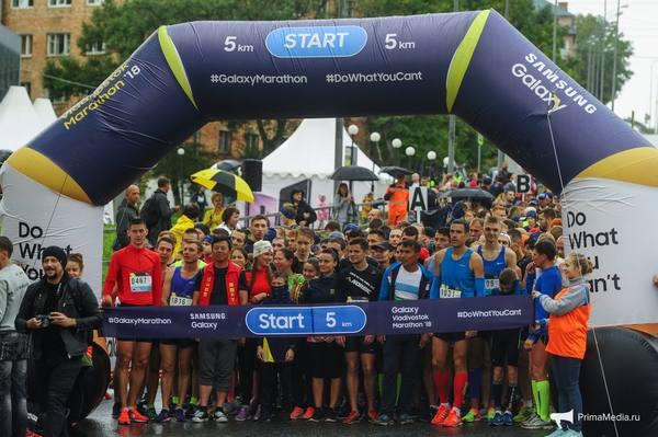 В Galaxy Vladivostok Marathon приняли участие более 40 корпоративных команд