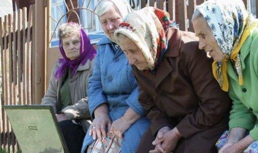 Социальные пенсии с 1 апреля могут повысить на 10,3%