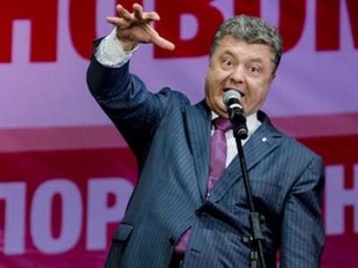 Украина останется унитарной и с единственным государственным языком - Порошенко