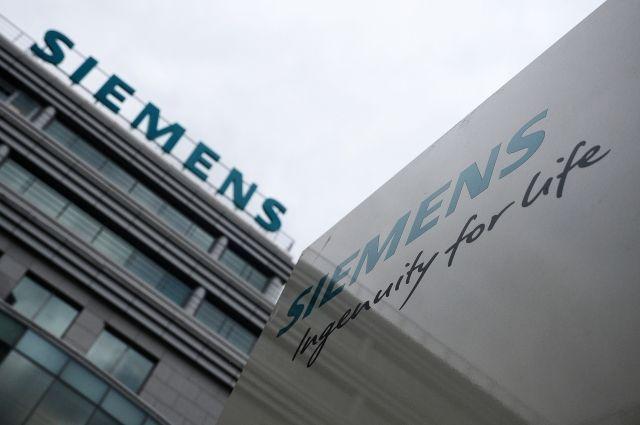 Ростех и Siemens откроют сеть медлабораторий в регионах РФ