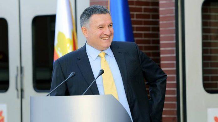Аваков в США презентовал 6-м…