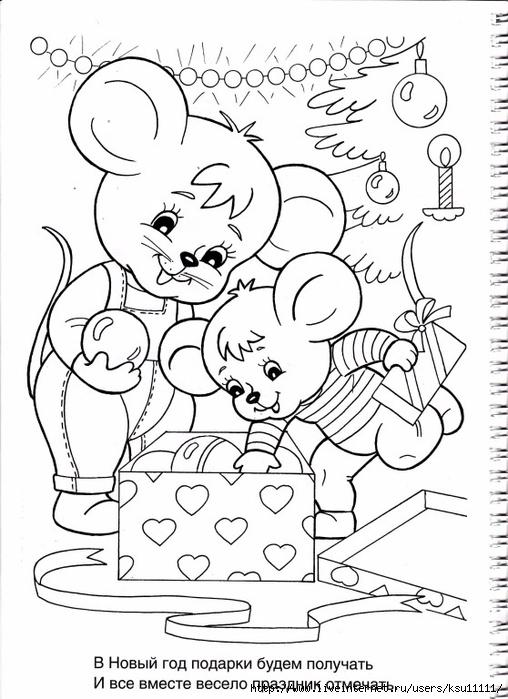 Раскраски новый год для детей 5 лет
