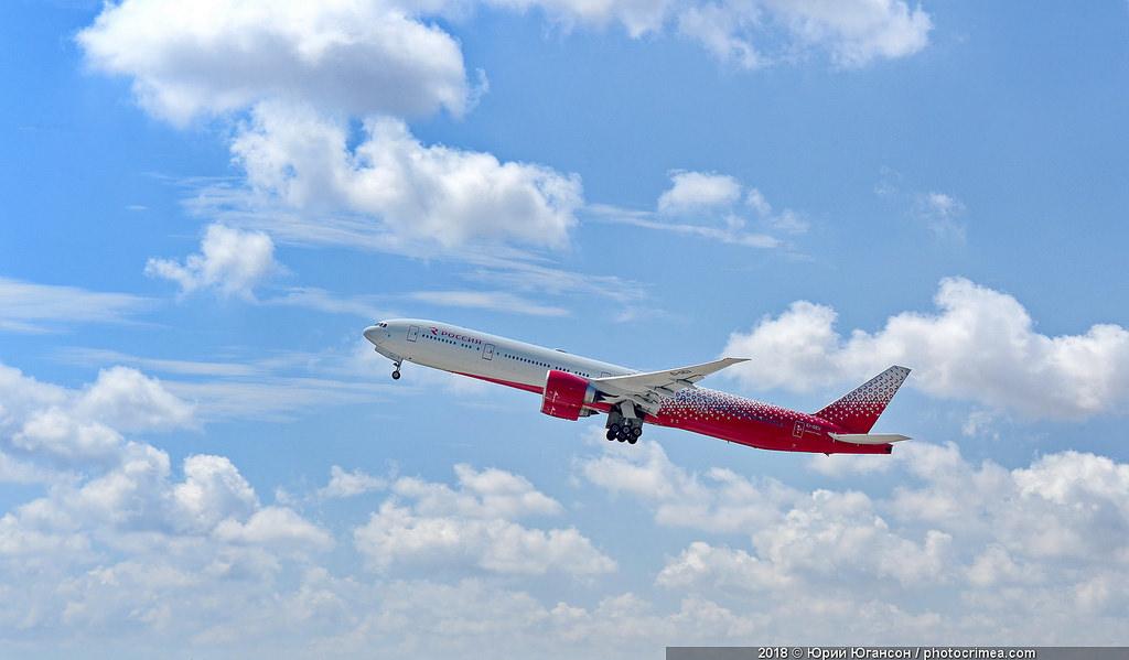 Небо, самолёт, девушка... Споттинг в аэропорту Симферополь