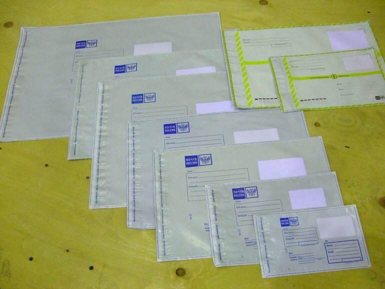 Почтовая упаковка конфликты, посылки, почта россии, секреты