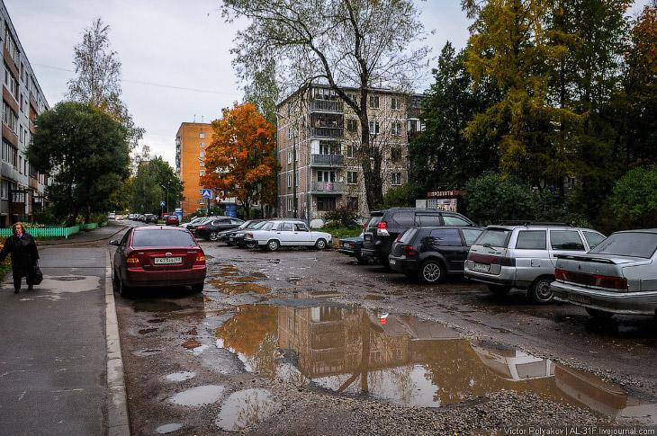 Псков – город такой же, как и все