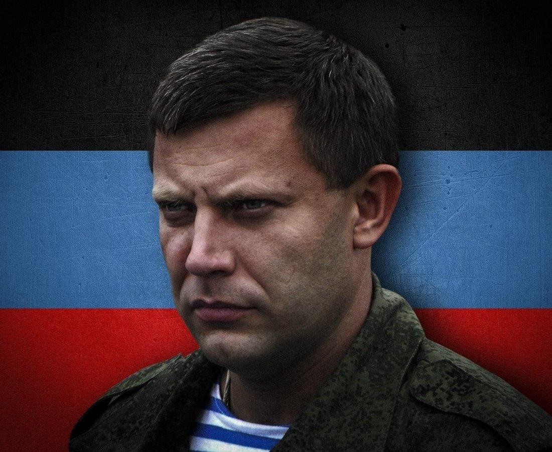 Откровенный разговор с Главой ДНР Александром Захарченко