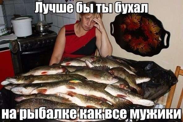 все на рыбалку картинки
