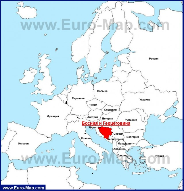Босния-герцеговина где находиться