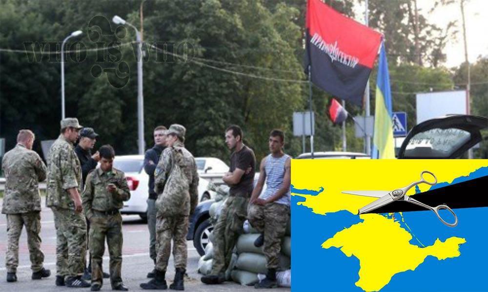 Инфоснаряды и сведения: Бык объявил об окончании участия ПС в крымской блокаде