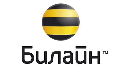 «Билайн» запустил LTE в Домодедово