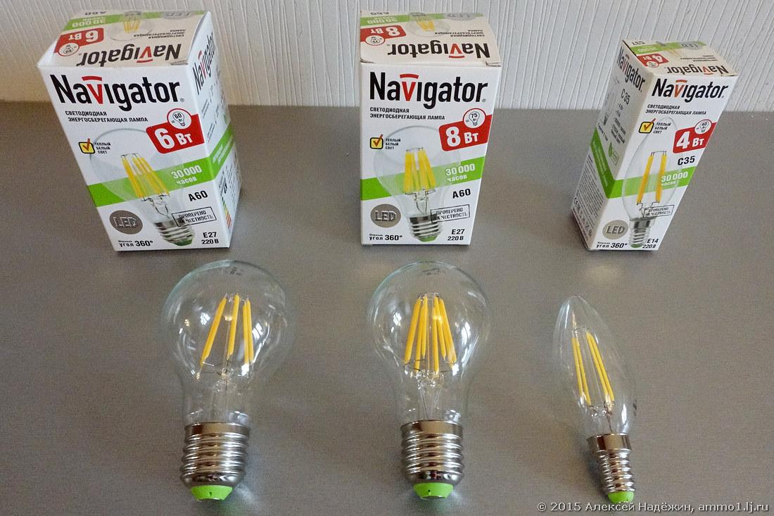 кафе, баз какую светодиодную лампу купить для дома сдачи аренду