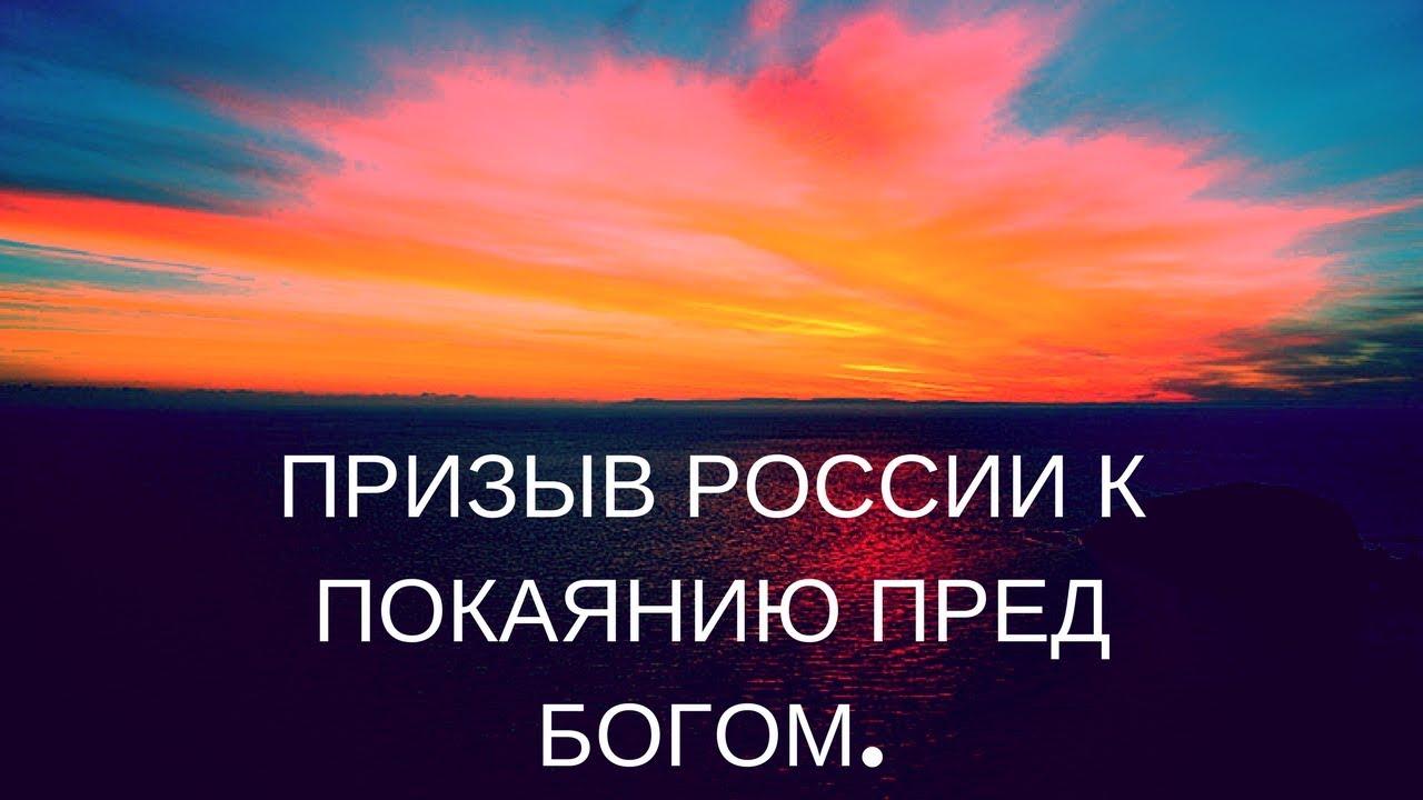 """""""Вера же есть осуществление ожидаемого..."""""""