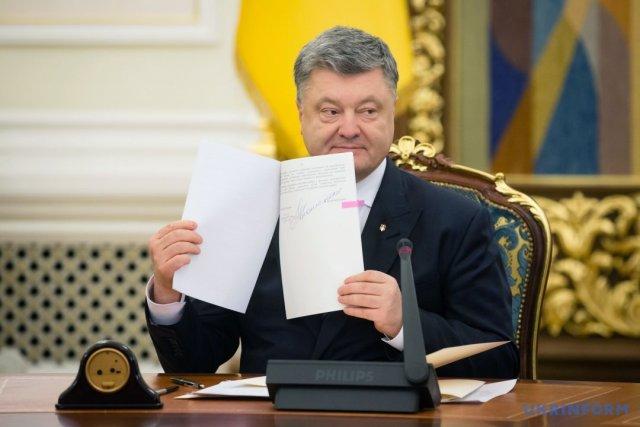 Петр Порошенко заявил, что о…