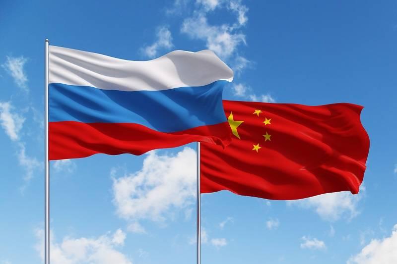 Двойной удар по Pax Americana